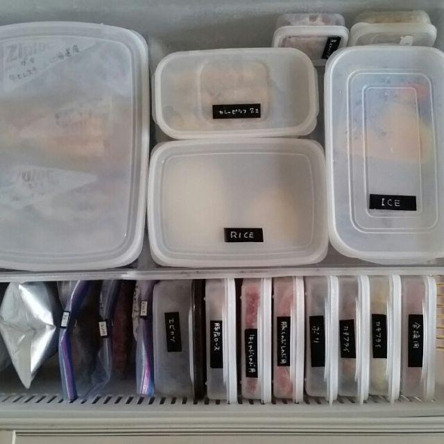 milk_tea_0206さんの、100均,セリア,冷凍庫収納,冷蔵庫収納,冷蔵庫の中,キッチン,のお部屋写真