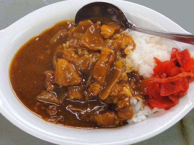 "Japanese ""Curry-Rice"" カレーライス"