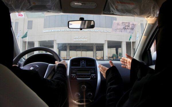 مدرسة الدمام النموذجية لتعليم قيادة السيارات للنساء Steering Wheel Wheel