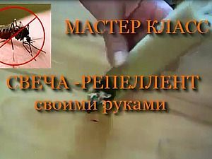 Как изготовить своими руками свечу, отпугивающую комаров | Ярмарка Мастеров - ручная работа, handmade