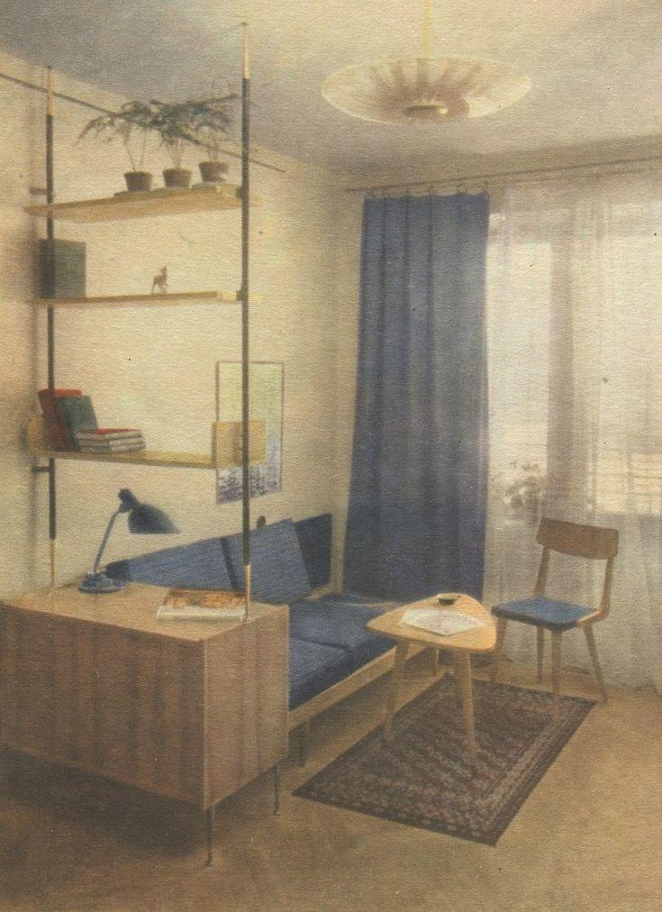 Интерьеры общей комнаты, 1960-е