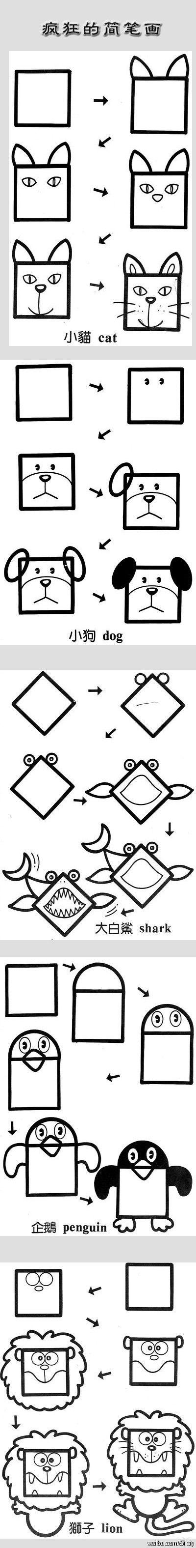 Square animal heads