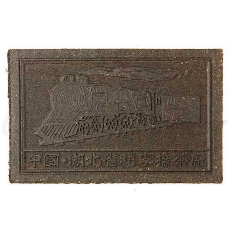 Orient Express Tea Brick    These tea bricks make a unique gift and a great conversation starter if placed in an upright plate holder.