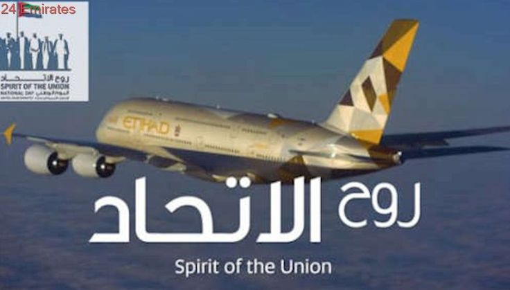 Etihad Aviation Group marks UAE's 46th National Day