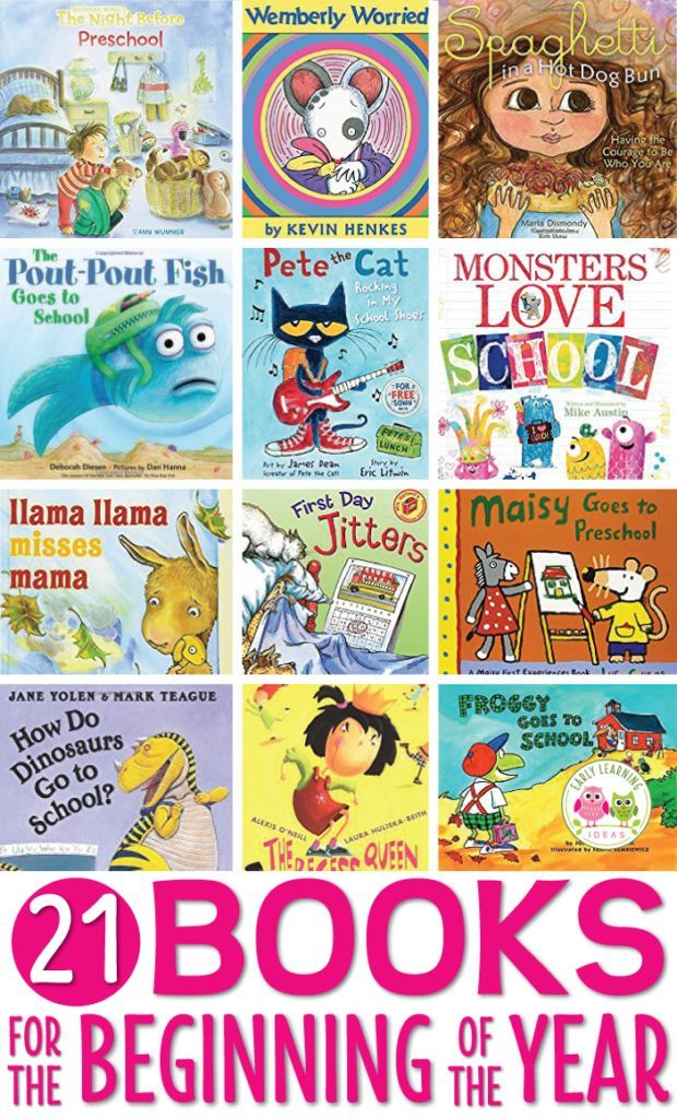 Here is a list of books for the beginning of the school year. Help students overcome anxiety, establish a classroom routine, and build a classroom community with these preschool teacher suggested favorites. Perfect for the first day or first week of school in preschool, pre-k, or kindergarten
