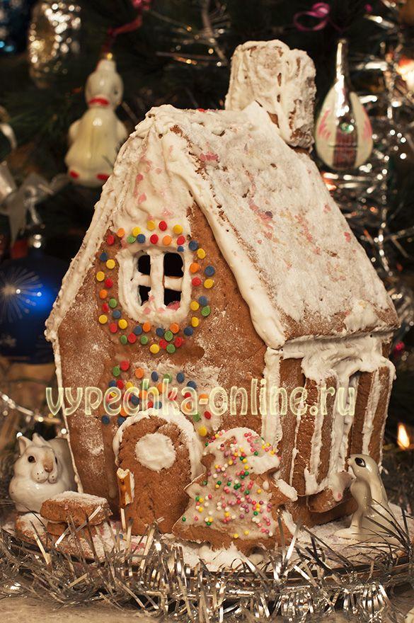 Вкусная выпечка на святки — сказочный пряничный домик! ;)  http://vypechka-online.ru/rozhdestvenskaya-vypechka/pryanichnyj-domik-na-rozhdestvo/  #Пряничный #Домик #Пряник #Рождество #Мед #Выпечка #Вкусняшка #Рецепты #ВыпечкаОнлайн #Gingerbread #House #Christmas #Honey #Baking #Yummy #Recipes #CakesOnline