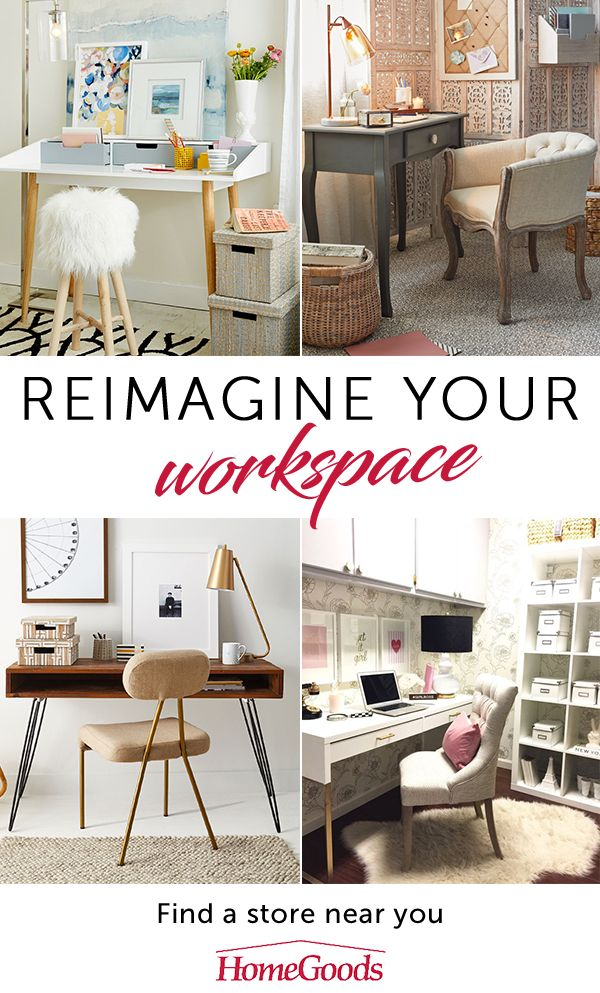 Amazing With Creative Storage Solutions And Fashion Meets Function Accent Pieces,  HomeGoods Allows You