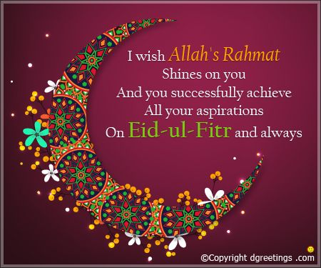 "Sending you warm wishes on ""EID-UL-Fitr"" And wishing that, it brings your way ever joys and happiness."