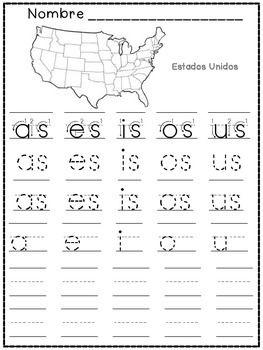 TRAZANDO SILABAS INVERSAS - TRACING WORD FINAL SYLLABLES - TeachersPayTeachers.com
