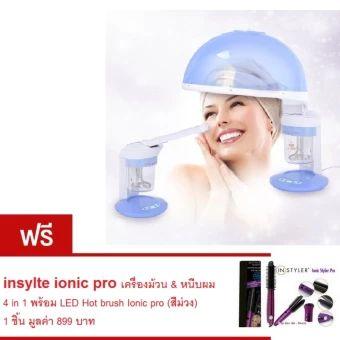 อย่าช้า  2 in 1 เครื่องอบไอน้ำ สำหรับผมและหน้า Ozone Hair & FacialSteamer รุ่นตั้งโต๊ะ แถม insylte ionic pro เครื่องม้วน & หนีบผม4 in 1 พร้อม LED Hot brush Ionic pro (สีม่วง)  ราคาเพียง  2,599 บาท  เท่านั้น คุณสมบัติ มีดังนี้ เครื่องพ่นไอน้ำ โอโซน สำหรับผม และผิวหน้า ช่วยดูแลผมและผิวหน้าของคุณได้เองง่าย ๆ ที่บ้าน ช่วยให้ผมนุ่มสลวย หน้าเด้งกระจ่างใส