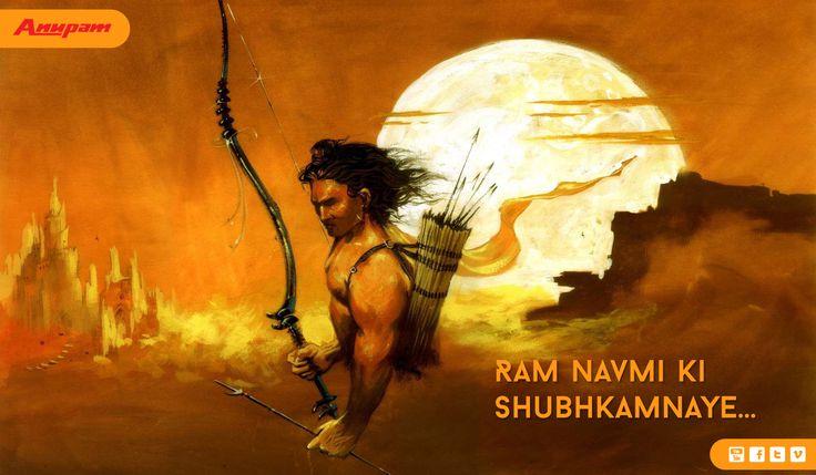 राम नवमी के पावन पर्व पर सभी को हार्दिक शुभकामनायें !