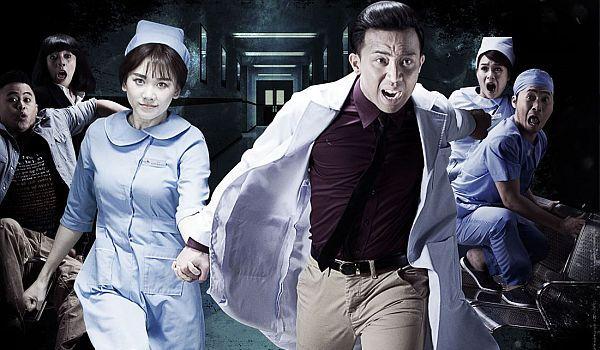 Ghost Hospital trailer: Οι Βιετναμέζοι έχουν και χιούμορ, εκτός από καλές ταινίες τρόμου - Horrorant