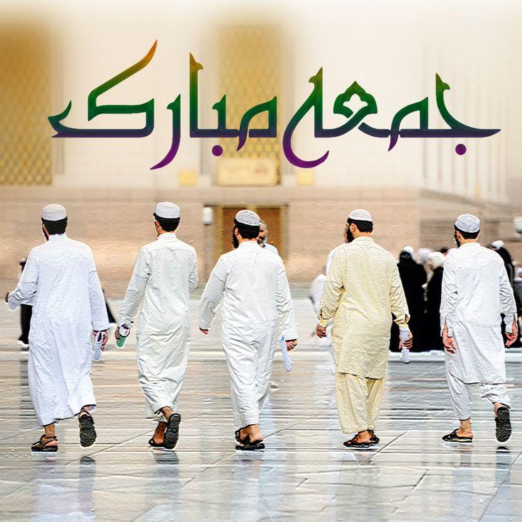 #Jumma Mubarak!  #jummamubarak #jummagreetings #jummamasjid #fridayprayer #islam #beautyofislam #muslims #happyfriday #dua #iman #umrahajj | We offer the best packages for your #Spiritual #Journey! | ☎ Call Now: 0203 515 9018 | 📱 WhatsApp: 0791 774 8686
