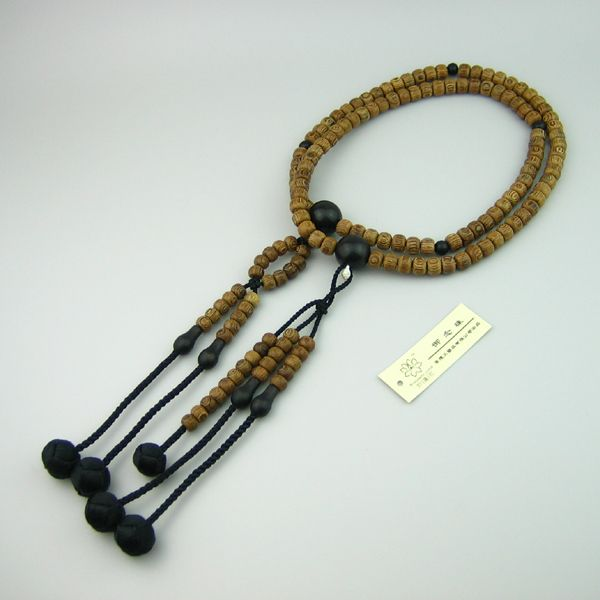 Aliexpress.com : Buy Soka Gakkai international (SGI)  prayer beads Japanese beads Nichiren sect  L size Material wenge Free Shipping from Reliable beaded