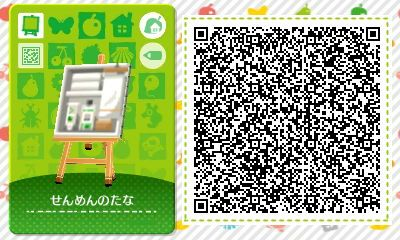 ACNL/ACHHD QR CODE-Bathroom Wall Shelf