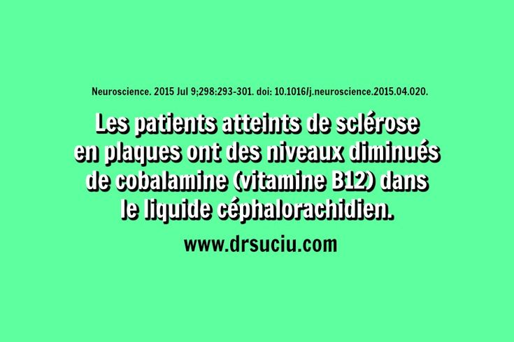 Photo Un manque de vitamine B12 en cas de sclérose en plaques - drsuciu