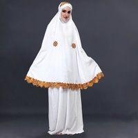 Jual Mukena Muslimah Wanita Katun - SLS 304, Inficlo dengan harga Rp 283.000 dari toko online Panrita Store, Bojongloa Kidul. Cari produk mukena lainnya di Tokopedia. Jual beli online aman dan nyaman hanya di Tokopedia.