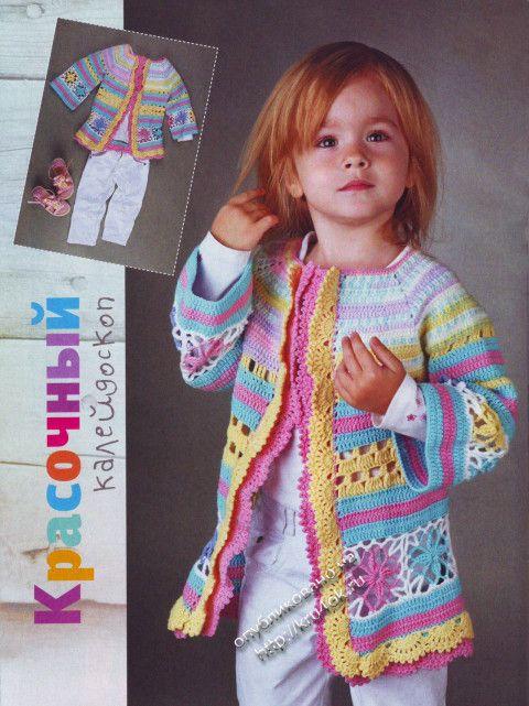 100 best crochetgirlssweater images on pinterest crochet crochet jacket for girls fandeluxe Gallery
