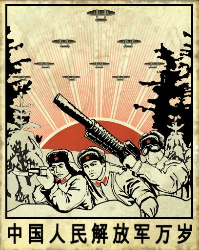 "Fictional Chinese propaganda poster from Fallout. Translation: ""Long live the People's Liberation Army!"""