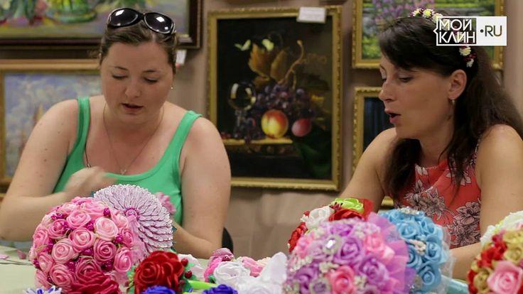 Мастер-класс по изготовлению цветов из ленты
