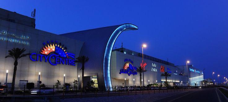 Bahrain City Centre | سيتي سنتر in المنامة, Muḩāfaz̧at al 'Āşimah