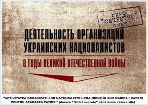 Rusia a ridicat secretul de stat asupra documentelor din Arhivele de Război despre UCRAINA ! Foarte trist in ceea ce ii priveste pe ucraineni !! | DiasporaTV