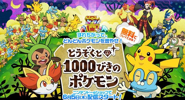 The Band of Thieves and 1000 Pokemon trailer and more information about the game.