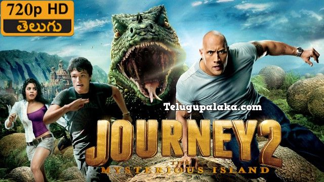 journey 2 the mysterious island full movie in hindi hd 720p