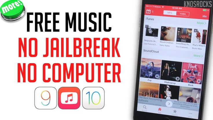 How To Listen To Music Free iOS 10.3.1 - 10 / 9 NO Jailbreak / PC iPhone...