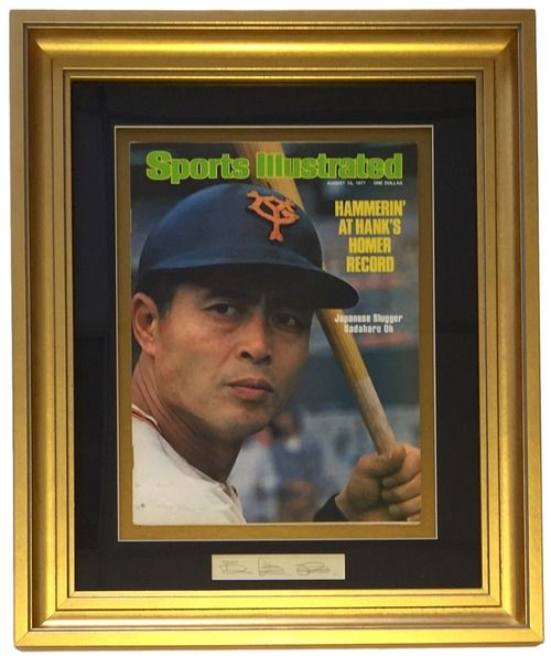 Sadaharu Oh Signed Framed Cut Signature SI Magazine 8/15/1977 Collage PSA LOA