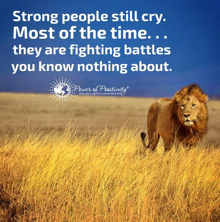 Short Motivational Quotes For Employees: Strong People Still Cry. Most Of The Time... They Are