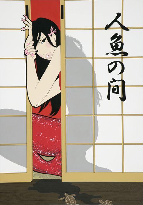 """""""人魚の間/NINGYO NO MA (Mermaid Room)"""", Yumiko Kayukawa"""