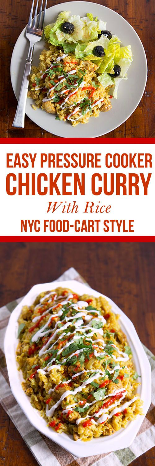 Pressure Cooker Curry Chicken | Easy Recipe | Street Cart Style Chicken with Rice