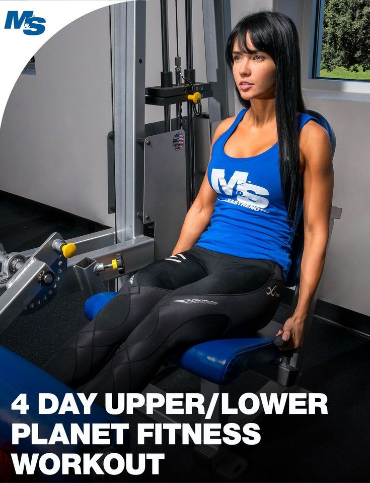 4 day upperlower fitness workout machine
