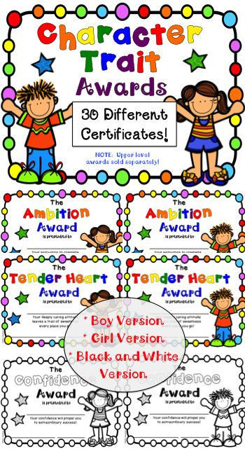 End of Year Award Certificates - End of Year Awards using character traits is perfect for any K-3 classroom!  Guaranteed you will find a character trait for every child (or traits will be added).  Each certificate comes in a boy version, a girl version, and a black and white version and also includes a comment related to each trait.  Check them out.... they are so sweet!
