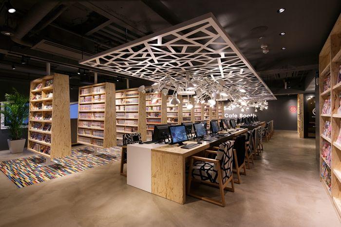 ネットカフェ,カフェ,インターネット,デザイン.cafe