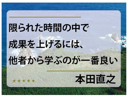 http://ameblo.jp/ichigo-branding1/entry-11428788574.html