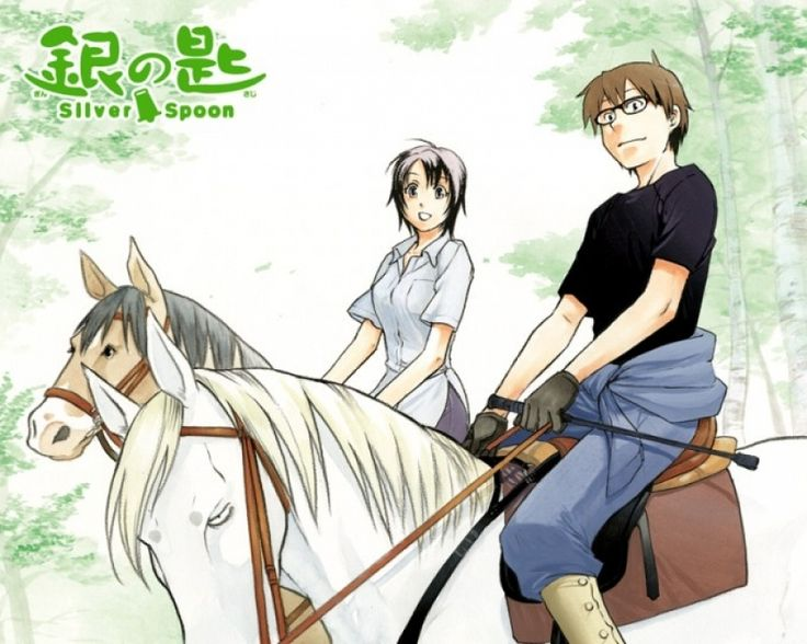 Silver Spoon Hachiken's face though....
