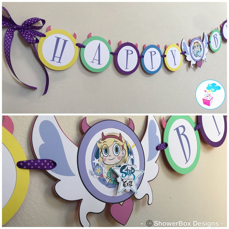 Starvs The Forces Of Evil Birthday Banner ShowerBox