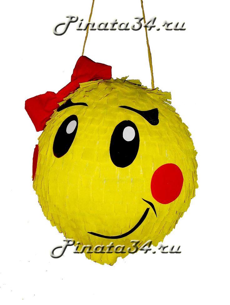 Пиньята «Смайлик» (Девочка) от 400 рублей!