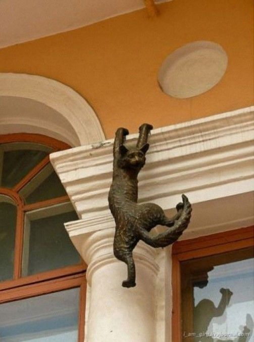 Monument to the hunting cat in the Nizhny Novgorod, Russia