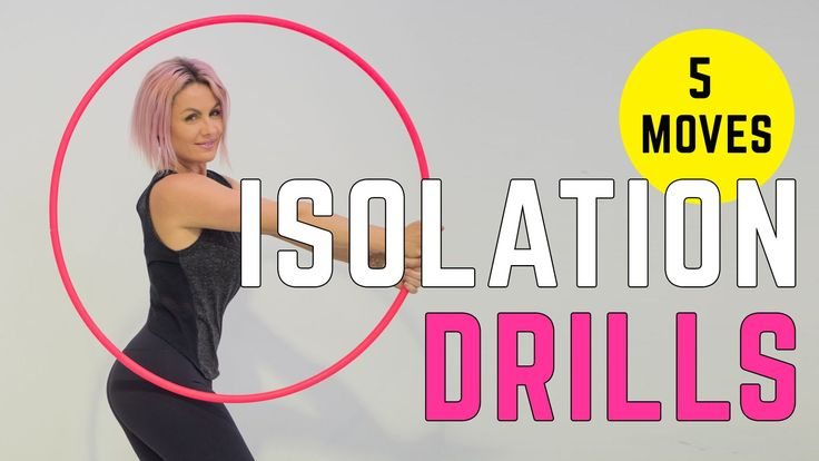 Hula Hoop Drill : 5 Isolations for Balance