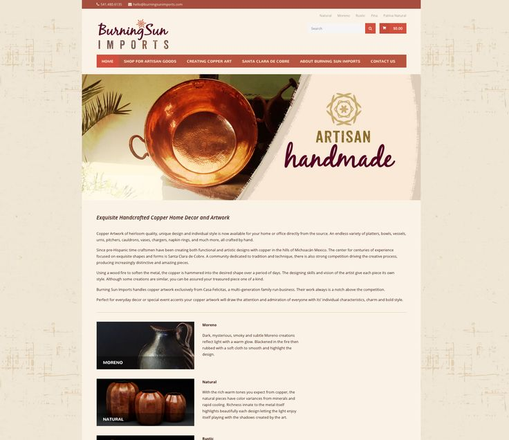 Logo, branding, web design and web development by LuLish Design for a robust eCommerce website featuring handcrafted copper home decor and artwork. http://burningsunimports.com/