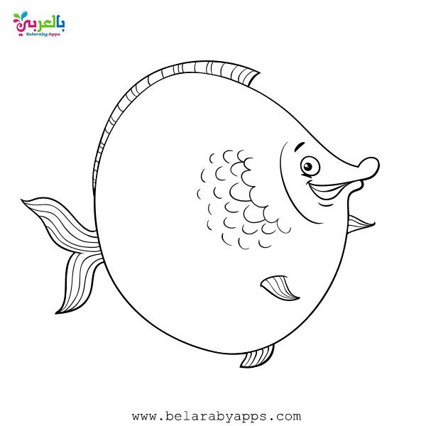 Free Printable Sea Animals Toddler Coloring Page Belarabyapps Shark Coloring Pages Coloring Pages Animal Coloring Pages
