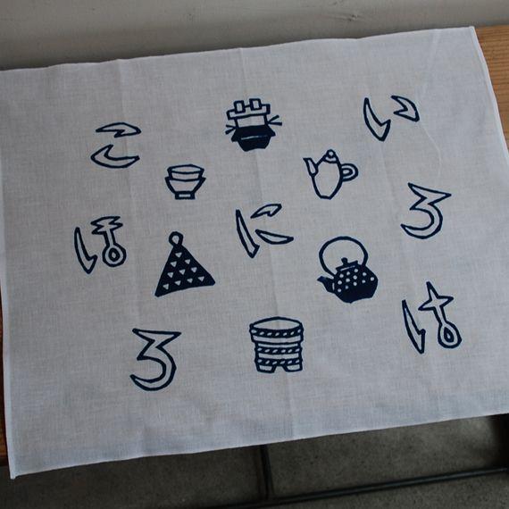 KOHOROの 茶ふきんのページです。リネンの生地や製品、お洋服。器やかごなどの生活雑貨。フランス菓子もお届けします。