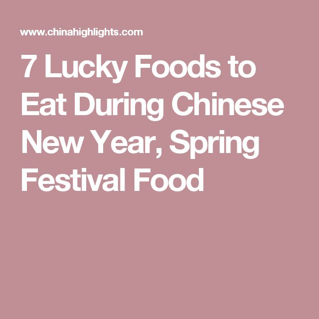 Lucky Chinese Food Superstitions On New Years Day