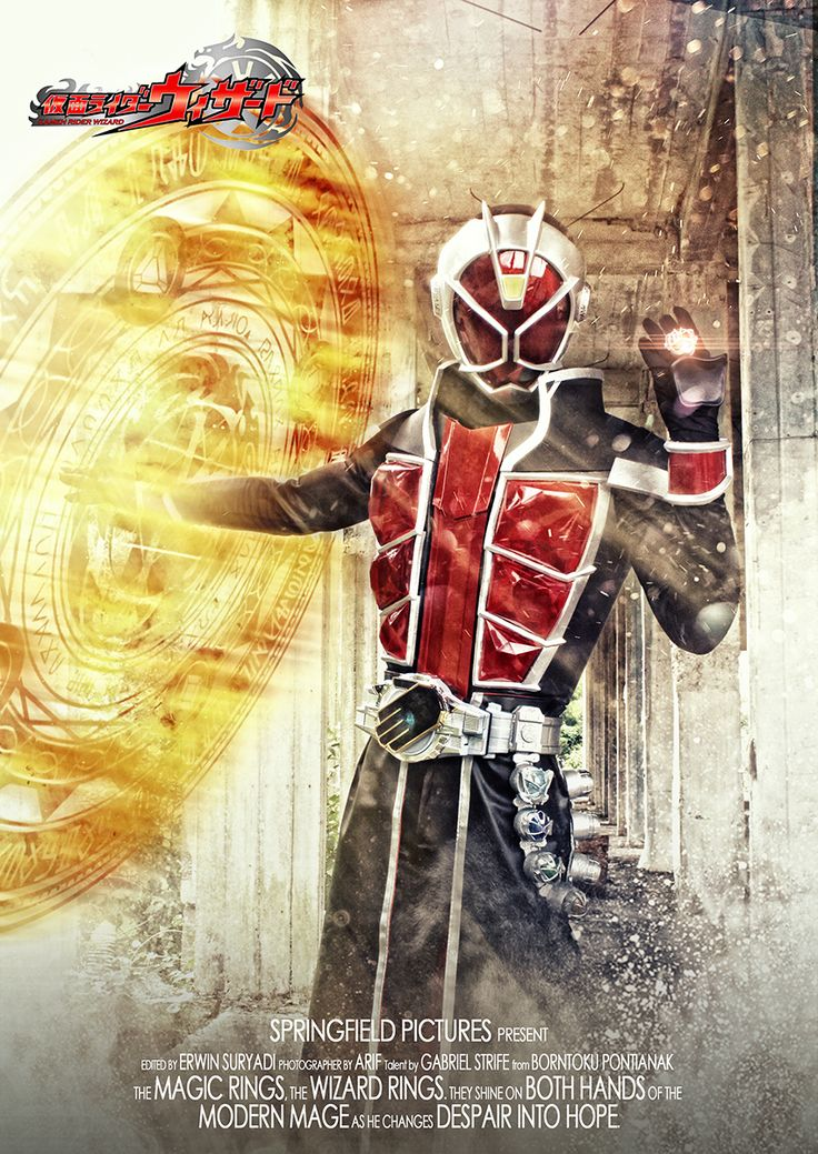 Kamen Rider Wizard Cosplay by springfieldpictures.deviantart.com on @DeviantArt