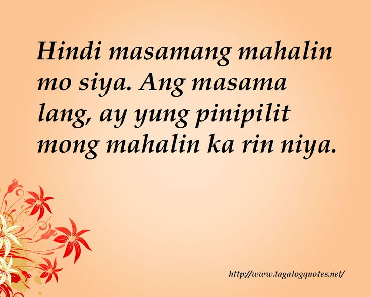 in love quotes tagalog with english Love Quotes English Tagalog Text picture