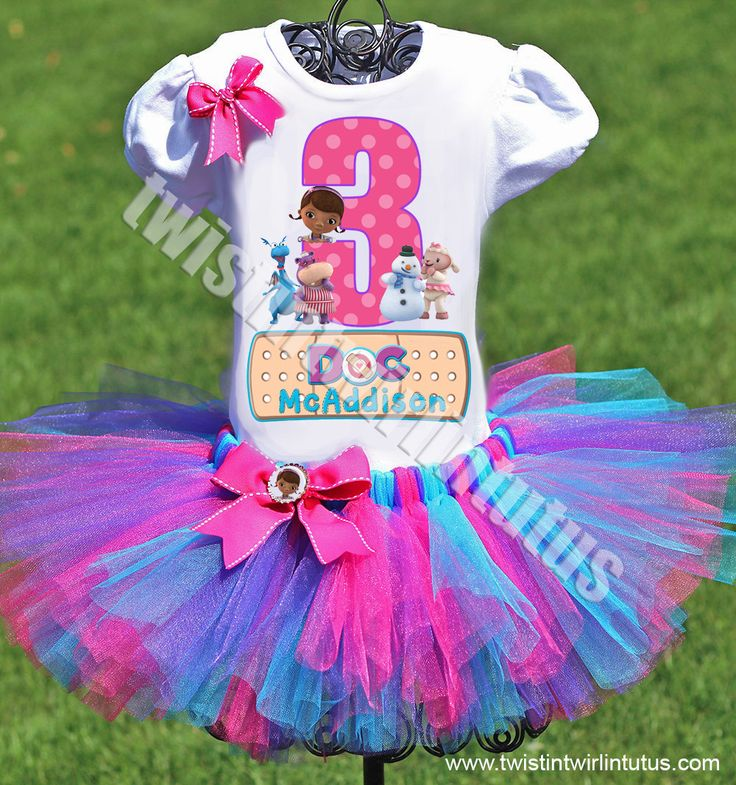 Doc McStuffins Birthday Party Ideas | Doc McStuffins Birthday Outfit | Doc McStuffins Birthday Shirt | Doc McStuffns Family Shirts | Birthday Party Ideas for Girls | Twistin Twirlin Tutus #birthdaypartyideas #docmcstuffinsbirthday  http://www.twistintwirlintutus.com/products/doc-mcstuffins-birthday-outfit-1