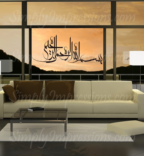 Great arabic calligraphy decal site and very affordable prices